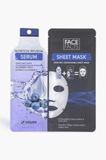 Boohoo Face Facts Serum Sheet Mask Nutrition Infuse FZZ05541
